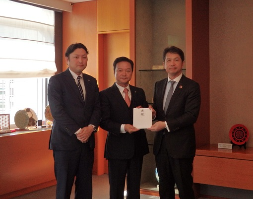 令和元年台風19号義援金寄付を行いました