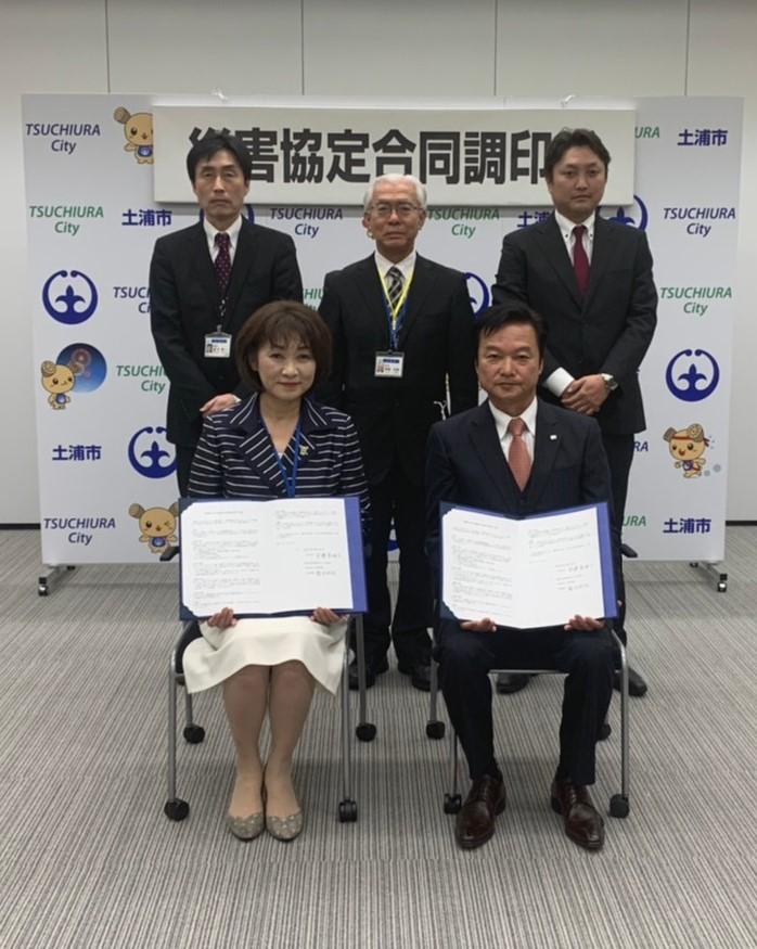 土浦市と防災協定を締結しました