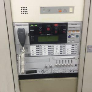 つくば文化会館アルス 非常放送設備交換工事